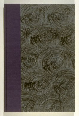 The Music of the Spheres by Michel Tournier (Berkeley: Okeanos Press, 1992)