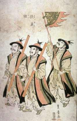 No. 1, Three Men Carrying Marks of Rank and a Banner (Chankiiben ), one of nine images from an incomplete numbered set  of eleven or twelve images of the untitled procession of a Korean tribute delegation