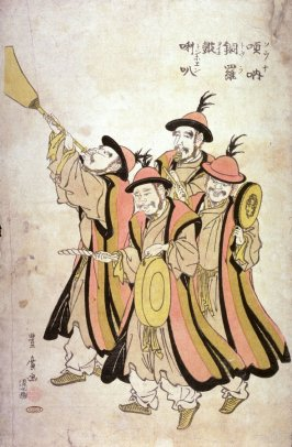 No.2 Four Musicians (Sona tora taiho tonhoen), one of nine images from an incomplete numbered set  of eleven or twelve images of the untitled procession of a Korean tribute delegation