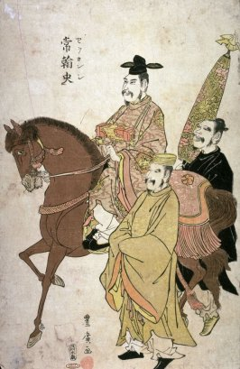 No.4  Official on Horseback  with Two Attendants(Senkanshi), one of nine images from an incomplete numbered set  of eleven or twelve images of the untitled procession of a Korean tribute delegation