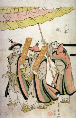 No.5 Three Men with Placards and Parasol (Ryanuni hai,) one of nine images from an incomplete numbered set  of eleven or twelve images of the untitled procession of a Korean tribute delegation