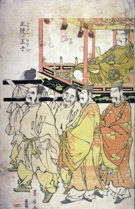 No.6 Princely Legate Carried on a Palanquin (Shaun no oshi), one of nine images from an incomplete numbered set  of eleven or twelve images of the untitled procession of a Korean tribute delegation