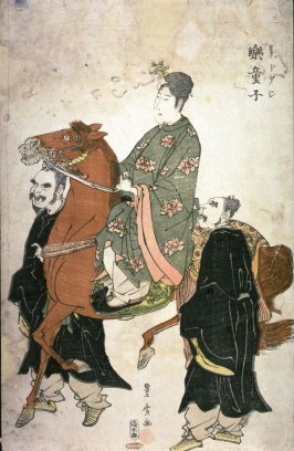 No.9 Youth on Horseback with Attendants (Kakudoshi),  one of nine images from an incomplete numbered set  of eleven or twelve images of the untitled procession of a Korean tribute delegation