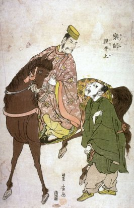No.11 Official on Horseback with Attendants ( Kakushi haikin),  one of nine images from an incomplete numbered set  of eleven or twelve images of the untitled procession of a Korean tribute delegation