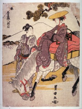 Scene from Act 8  from the series The Chushingura in Modern Dress (Yotsushi  chushingura)
