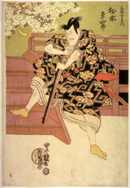 Matsumoto Koshiro V as Fuwa Banzaemon, panel of a  polyptych