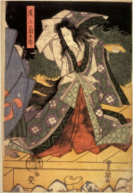 Onoe Kikugoro III as a Witch, panel of a polyptych