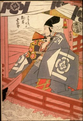 Matsumoto Koshiro as Kudo Saemon Suketsune, panel of a polyptych
