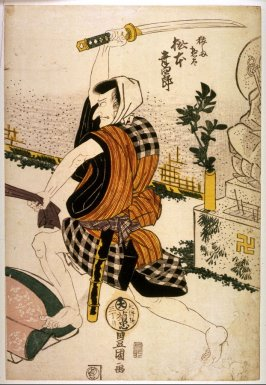 Matsumoto Koshiro as Sarushima Sota, panel of a polyptych