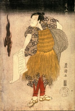 Onoe Eizaburo as a Fisherman by a Ghost Flame