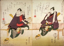 Ichikawa Danjuro VIII and Matsumoto Koshiro V as Karigane Bunshichi and Kamenari Shokuro, two panels from a pentaptych of the gonon otoko