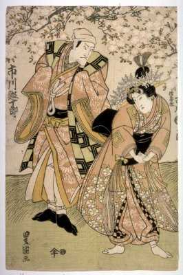 Ichiwara Ebijuro and Ichiwara Danjuro VII as a Woodcutter and a Girl