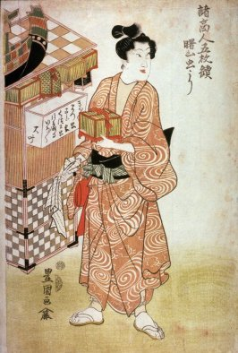 Sawamura Tanosuke as as an Insect Seller (Shozan mushiuri) from the series Five Merchants (Shoshonin  gomai tsuruki)
