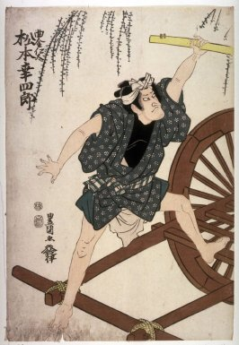 Matsumoto Koshiro as Magarikane Jinta( or Kyokukin), panel of a polyptych