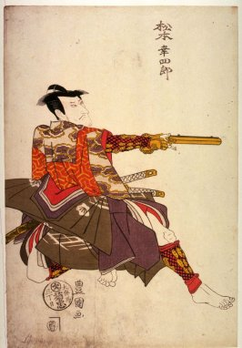 Matsumoto Koshiro V as a Lord Aiming a Pistol, panel of a polyptych