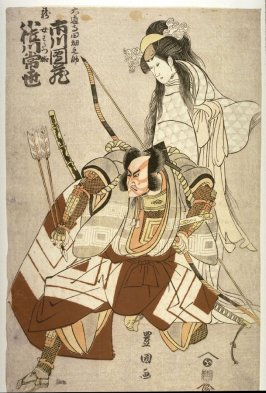 Ichikawa Danzo IX and Osagawa Tsuneyo II as Rokudoji Tabatanosuke and the Dragon Woman Watostsuhime, from an untitled series of double portraits of actors