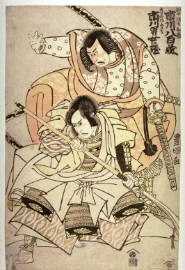 Ichikawa Yaozo III and Ichikawa Omezo as Gonchunagon Tomomori and Musahibo Benkei from an untitled series of double portraits of actors