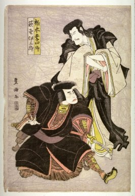 Matsumoro Koshiro V and Ogino Isaburo as a Lord and a Samurai,  from an untitled series of double portraits of actors
