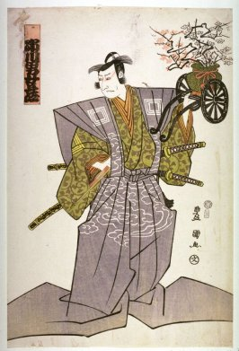Ichikawa Omezo as a Lord Holding a Miniature Cart