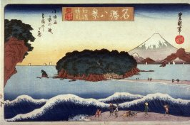 Haze on a Clear Day at Enoshima (Enoshima seiran koyurugi no iso morokoshi ga hara) from the series Eight Views of Famous Places (Meisho hakkei)