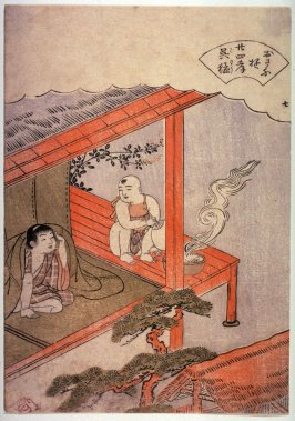 No. 7,Children with Brazier and Fan (Gomo) , from  the series Children's Games Reminiscent of the Twenty-four Paragons of Filial Devotion (Osana asobi nijushiko)
