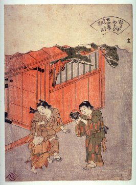 No. 12, Children with Toy Kettle and Hoe (Kakkyo) from the series Children's Games Reminiscent of the Twenty-four Paragons of Filial Devotion (Osana asobi nijushiko)`