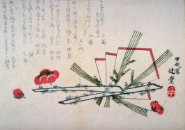 [Plum blossoms and ceremonial wrappings]