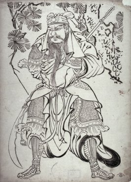Kuan Yu Standing Beneath a Pine Tree, from a series drawn in the Kano style