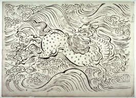 Kirin Galloping above Waves, from a series in Kano style