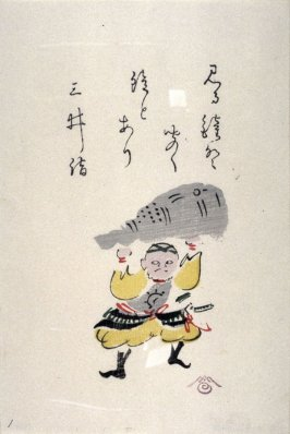 No.1, Benkei with a temple bell