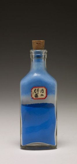 Medium Pigment Bottle (Medium Blue)