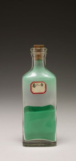 Medium Pigment Bottle (Green)