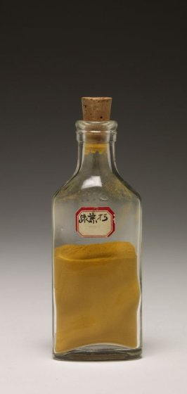 Medium Pigment Bottle (Ochre)