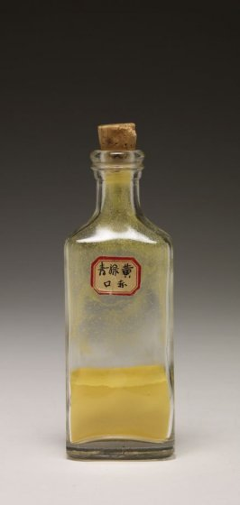 Medium Pigment Bottle (Yellow)