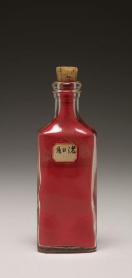 Medium Pigment Bottle (Fuchsia)