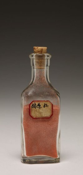 Small Pigment Bottle (Pink)