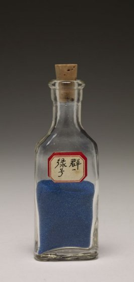 Small Pigment Bottle (Blue)