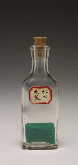 Small Pigment Bottle (Green)