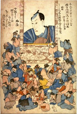 Female Admirers Weeping before a Large Memorial Portrait of the Actor Ichikawa Danjūrō VIII