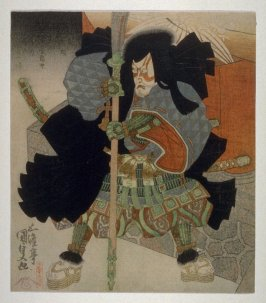 The Actor Ichikawa Danjuro VII as the Taira Warrior Akushichibyoe Kagekiyo
