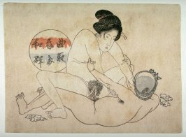 Woman seated on supine man