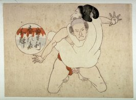 Woman perched on kneeling man