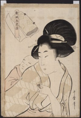 Mother Carrying a Sleeping Child from the series Five Colors of Dyed Cloth with New Patterns (Shingata goshikizome)