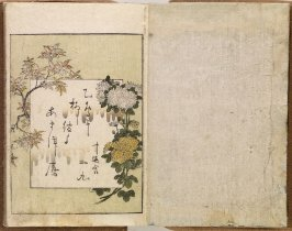 Rites and Ceremonies of the Year in the Yoshiwara District (Edo: Kazusaya Chusuke, 1804), vol. 1