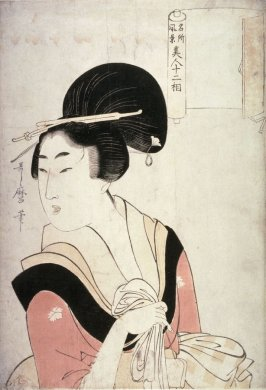 Woman Carrying Laundry from the series Twelve Types of Women Matched with Famous Places (Meisho fukei bijin juniso)
