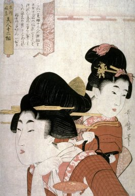 Woman with Winecup, Girl with Kettle from he series Twelve Types of Women Matched with Famous Places (Meisho fukei bijin juniso )