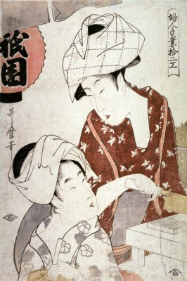 Two Women by a Chopping Block at a Teahouse from the series Twelve Women's Handicrafts ([Fuji tewara J jumiko)
