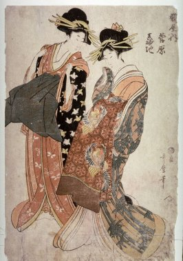 Sugawara and Masunaji of Tsuruya from an untitled series of double portraits of courtesans