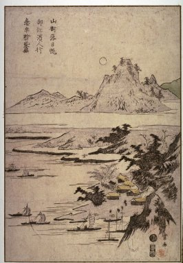 Landscape illustrating a 15 character Chinese poem