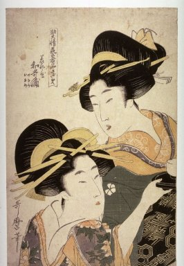 Wakaura of Wakanaya from the series An Appraisal of Courtesans and Geisha (Keisei geisha shinasdame)